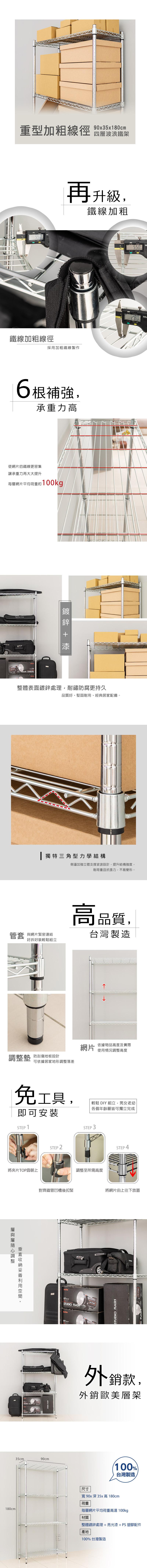 L9035-v2.jpg (800×8541)
